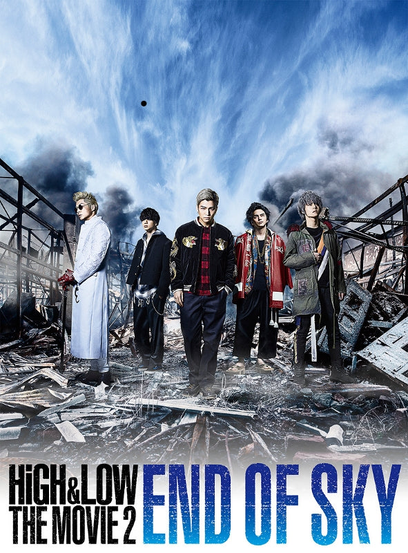 (DVD) HiGH & LOW THE MOVIE 2 - END OF SKY [Regular Edition]