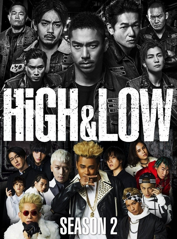 (DVD) HiGH & LOW SEASON 2 Complete Box