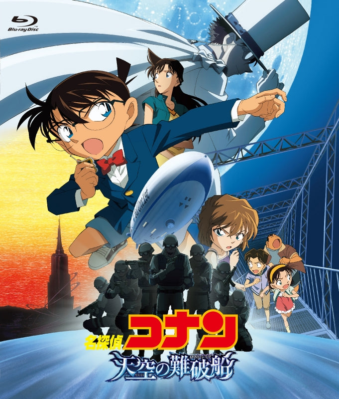 (Blu-ray) Detective Conan The Movie 14: The Lost Ship in the Sky [New Bargain Edition]