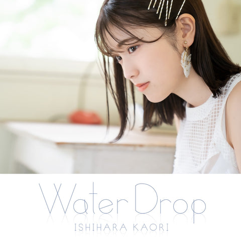 (Album) Single Collection + Achikochi by Maaya Sakamoto [Regular Edition]