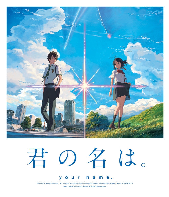 (Blu-ray) Your Name. (Movie) [Blu-ray Standard Edition]