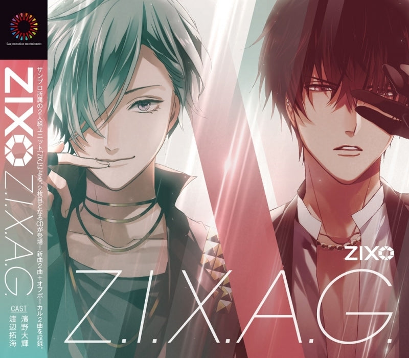 (Character Song) Z.I.X.A.G. by ZIX