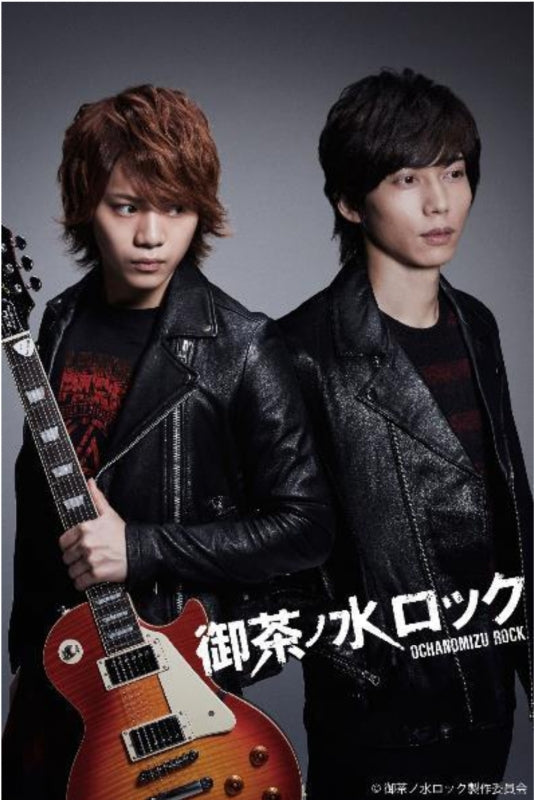 (Blu-ray) Ochanomizu Rock TV Drama Blu-ray-BOX