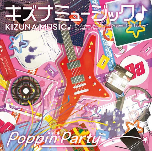 (Character Song) BanG Dream! - Kizuna Music♪ by Poppin'Party [w/ Blu-ray, Production Run Limited Edition]