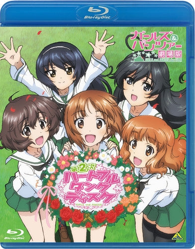 (Blu-ray) Event Girls und Panzer - Dai 2 Ji Heartful Tank Disc - [Regular Edition]