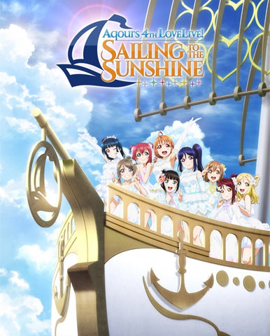 (Blu-ray) Love Live! Sunshine!! Aqours 4th LoveLive! - Sailing to the Sunshine Blu-ray Memorial BOX