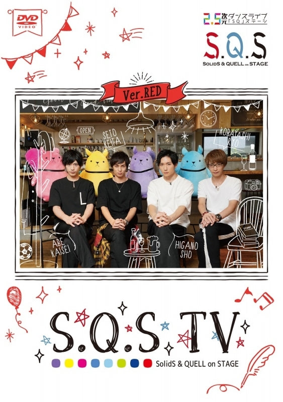 (DVD) S.Q.S TV Ver. RED