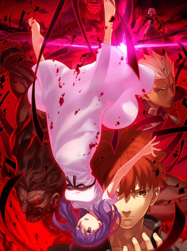 (DVD) Fate/stay night the Movie: [Heaven's Feel] II. lost butterfly [Regular Edition]
