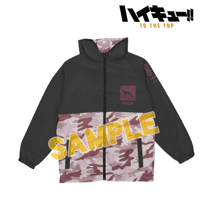 (Goods - Cycling Wear) Haikyu!! TO THE TOP Inarizaki High All Over Print Windbreaker Unisex (Size/M) (animate Advance Sale)