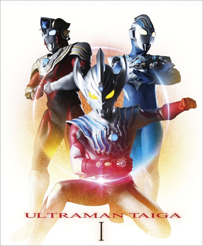 (Blu-ray) Ultraman Taiga TV Series Blu-ray BOX I