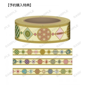 (1BOX=13)(Goods - Tape) Demon Slayer: Kimetsu no Yaiba Trading Decorative Masking Tape {Bonus: Tape}