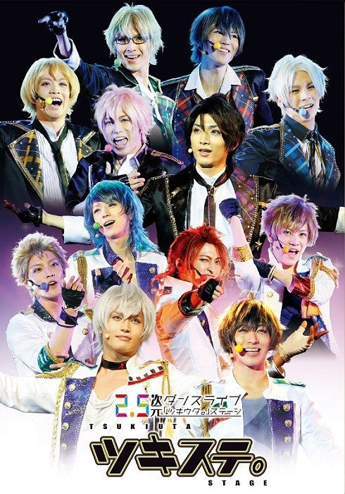 (Blu-ray) Tsukiuta. Stage 2.5 Dimension Dancing Live [animate Limited Edition]