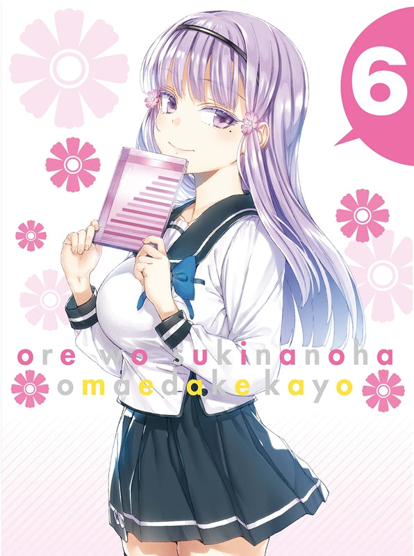 (Blu-ray) ORESUKI: Are you the only one who loves me? TV Series Vol. 6 [Complete Production Run Limited Edition]