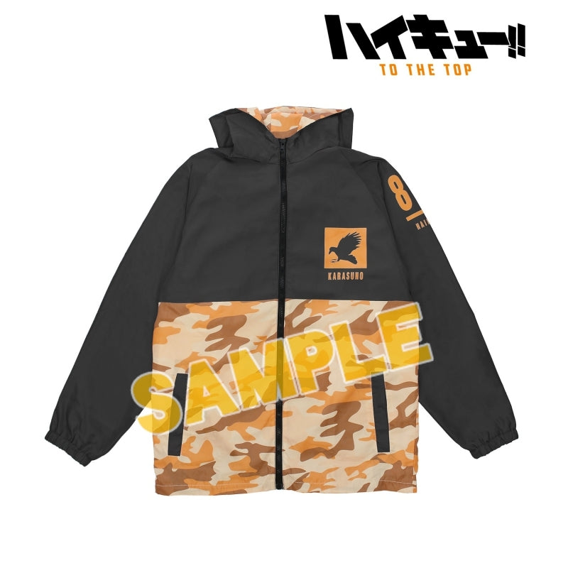 (Goods - Cycling Wear) Haikyu!! TO THE TOP Karasuno High All Over Print Windbreaker Unisex (Size/L) (animate Advance Sale)