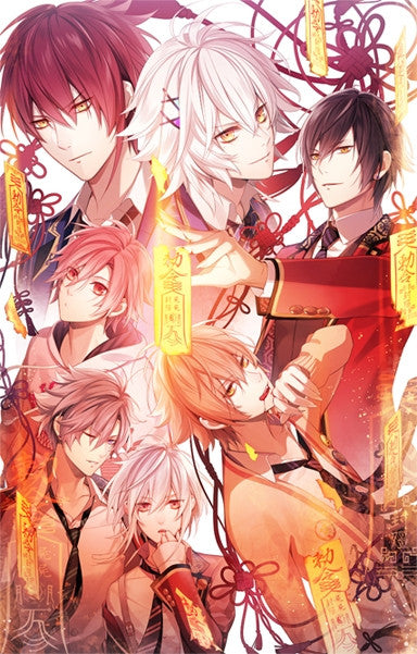 (Drama CD) CDs Where You Are Loved To Death: Midnight Midnight Jiang Shis Tenchou Yuugi - Seal 7 Chuchu (Kare ni Shinu made Aisareru CD Midnight Kyonshi Tenchou Yuugi Dai Shichi no Fuin Chuchu) (CV. Souma Saitou)
