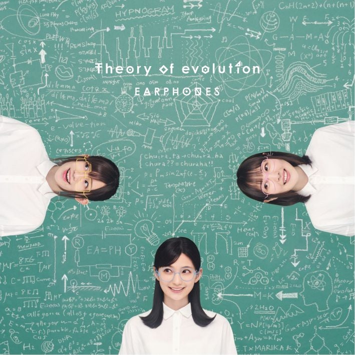(Album) Theory of evolution by EARPHONES [Evolutionary Process First Run Limited Edition]