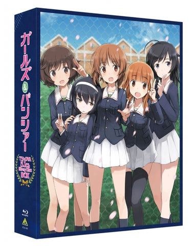 (Blu-ray) Girls und Panzer TV Series & OVA 5.1ch Blu-ray Disc BOX