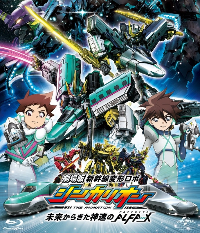 (Blu-ray) Shinkansen Henkei Robo Shinkalion the Movie: Mirai Kara Kita Shinsoku no ALFA-X [Regular Edition]