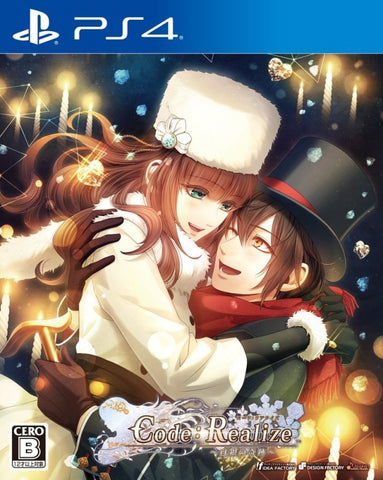 (PS4) Code: Realize - Silver Miracle [Regular Edition]