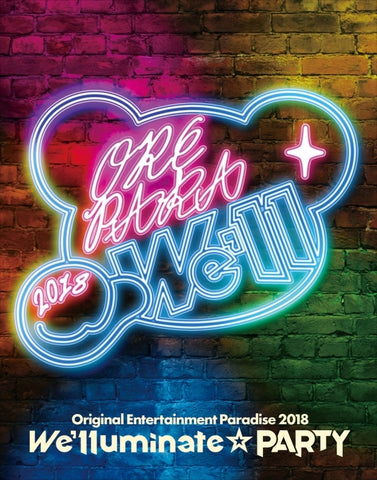 (Blu-ray) Original Entertainment Paradise: Orepara - 2018 - We'lluminate☆PARTY Blu-ray BOX [Complete Production Limited Edition]
