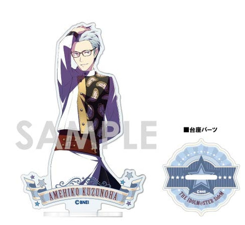 (Goods - Stand Pop) The Idolmaster SideM Acrylic Stand~1st STAGE & 2nd STAGE~ Vol. 2 M. Amehiko Kuzunoha