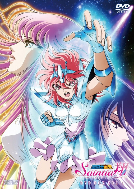 (DVD) Saint Seiya: Saintia Shou TV Series DVD-BOX VOL. 1