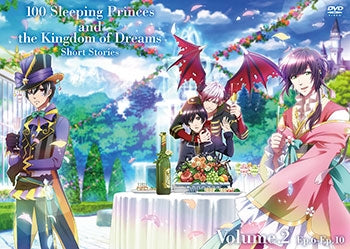 (DVD) 100 Sleeping Princes & the Kingdom of Dreams Short Stories Web Series Part 2
