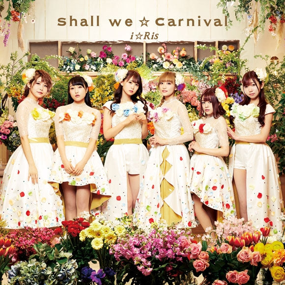 (Album) Shall we☆Carnival by i☆Ris [Blu-ray Edition]