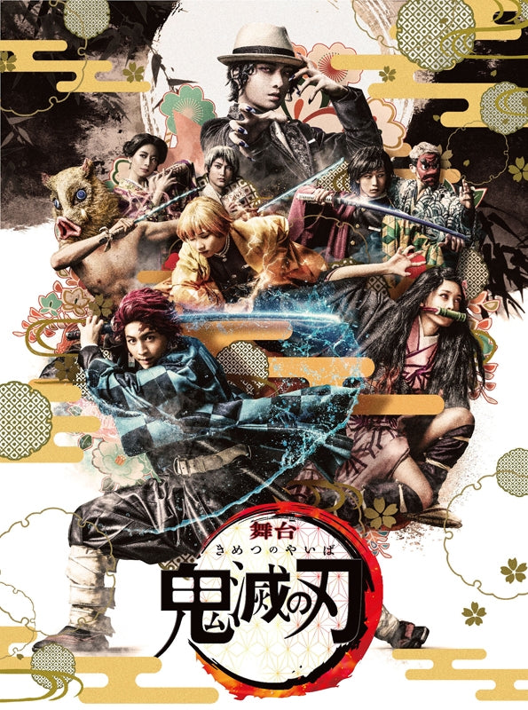 (DVD) Demon Slayer: Kimetsu no Yaiba Stage Play [Complete Production Run Limited Edition, animate Limited Set]
