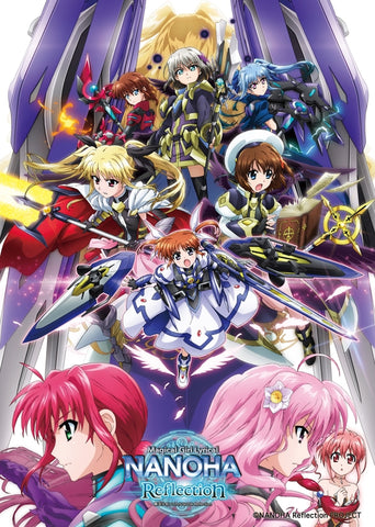 (Blu-ray) Magical Girl Lyrical Nanoha the Movie: Reflection [Deluxe Edition]