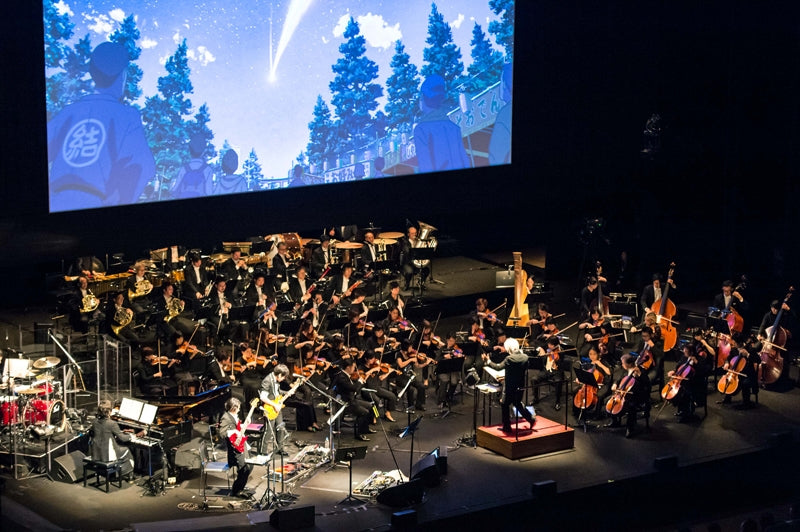 (DVD) Your Name. Orchestra Concert Animate International