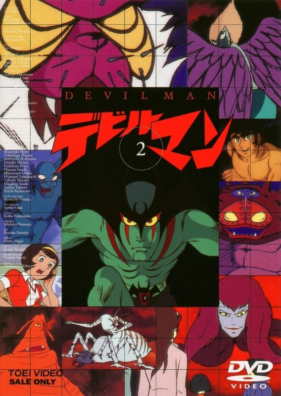 (DVD) Devilman TV Series VOL.2