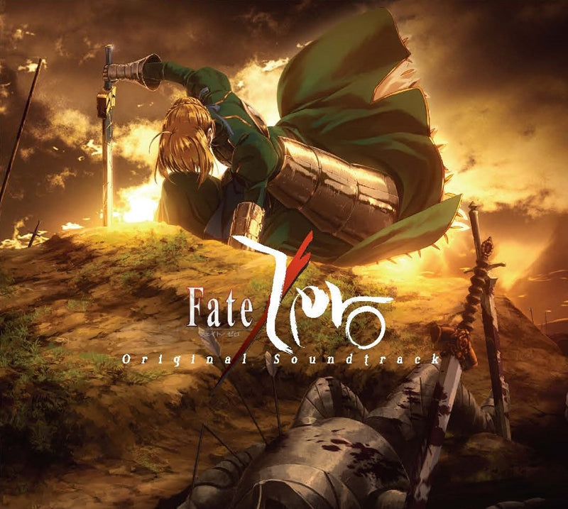 (Soundtrack) TV Fate/Zero Original Soundtrack