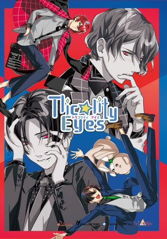 (Windows) Tlicolity Eyes Vol.1 [Regular Edition]