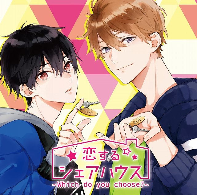 (Doujin CD) Share House Of Love (Koi suru Share House): Which do you choose? (CV. Shugo Nakamura & Shou Nogami)