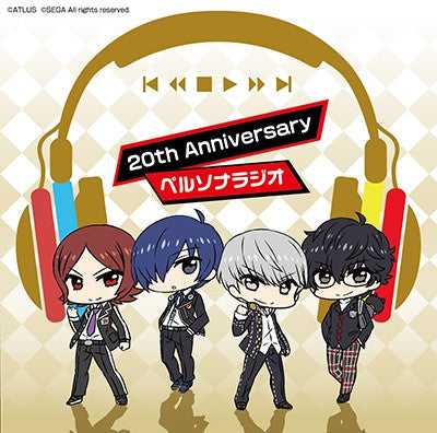 "(DJCD) Radio CD ""20th ANNIVERSARY Persona Radio"" [CD+CD-ROM]"