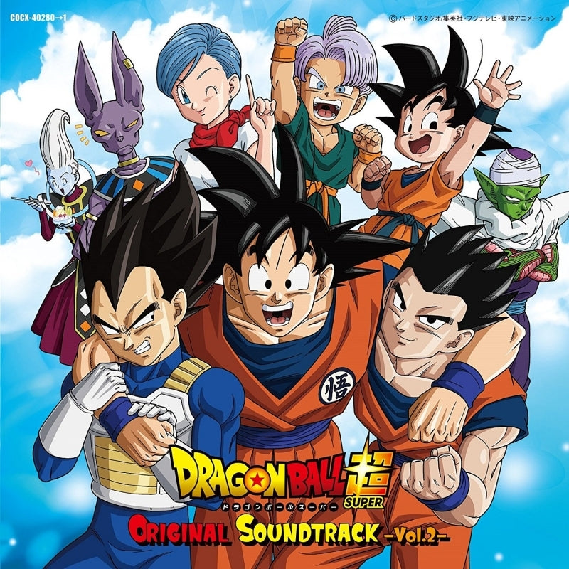 (Soundtrack) Dragon Ball Super TV Series: Original Soundtrack -Vol.2-