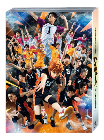 (DVD) Hyper Projection Stage Play Haikyu!! - Giant in The Beginning