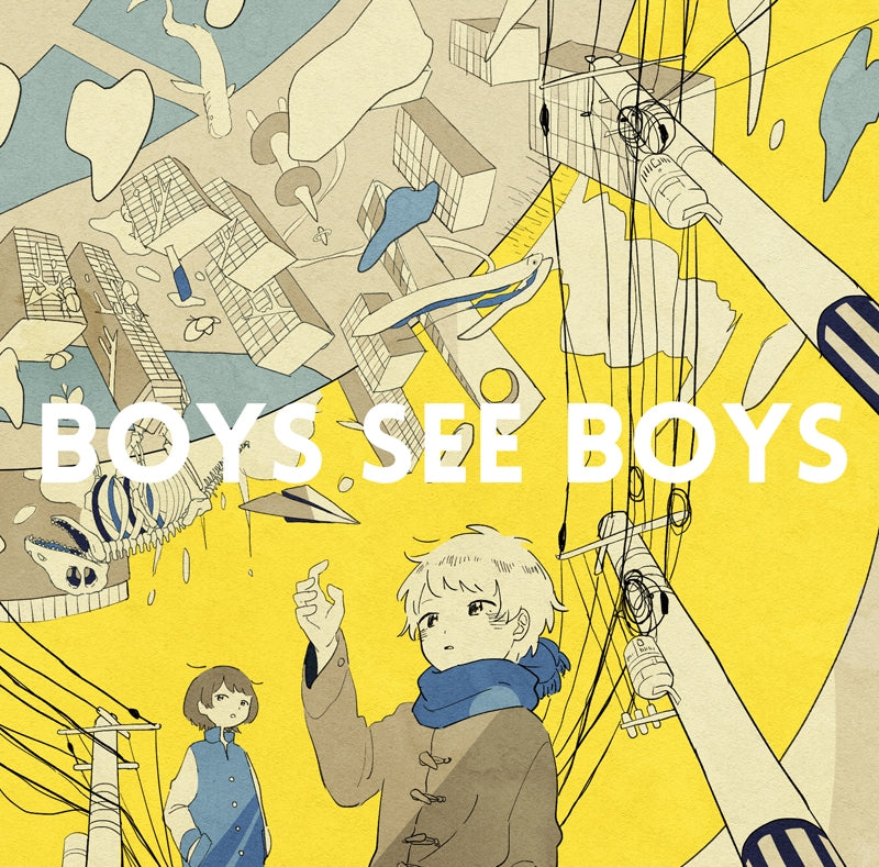 (Album) BOYS SEE BOYS by Shi Kun