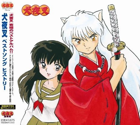 (Album) Inuyasha TV Series Best Song History [Regular Edition]