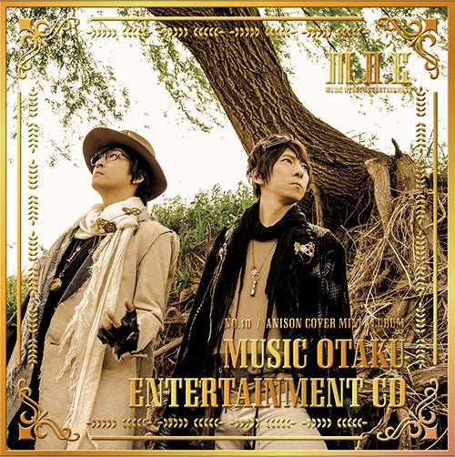 (Album) 10th Anisong Cover Mini Album MUSIC OTAKU ENTERTAINMENT CD by M.O.E. [Regular Edition]