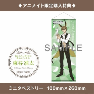 (Figure) DAKAICHI: I'm being harassed by the sexiest man of the year (Dakaretai Otoko 1-i ni Odosareteimasu.) Junta Azumaya