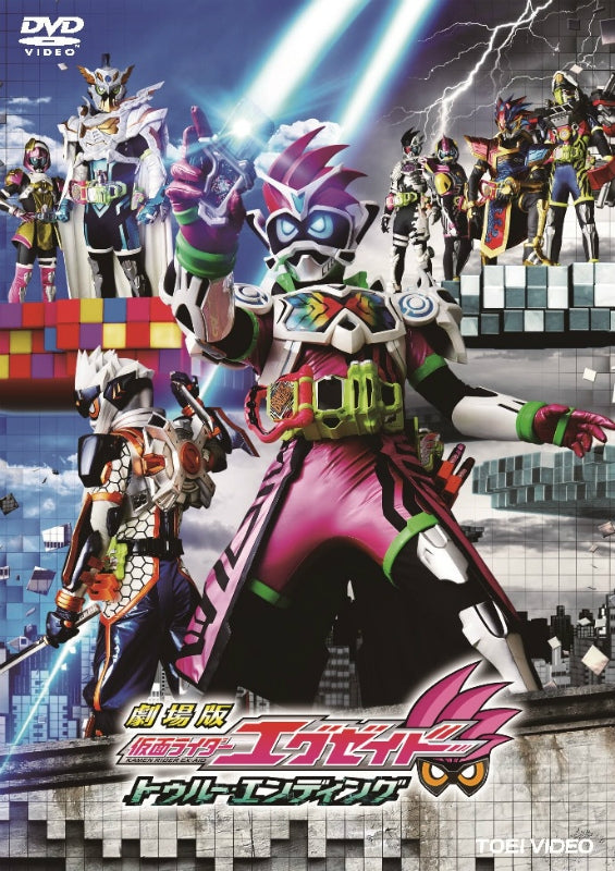 (DVD) Kamen Rider Ex-Aid the Movie: True Ending [Regular Edition]