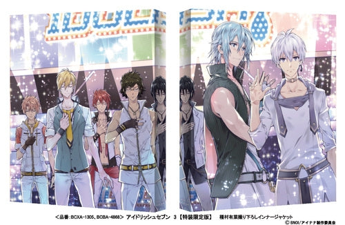 (DVD) IDOLiSH7 TV Series 3 [Deluxe Limited Edition]