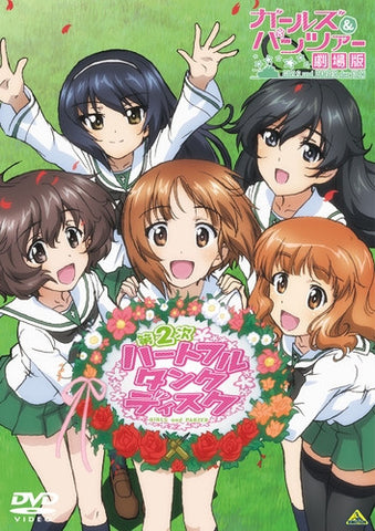 (DVD) Girls und Panzer Live Event: Heartful Tank Disc 2