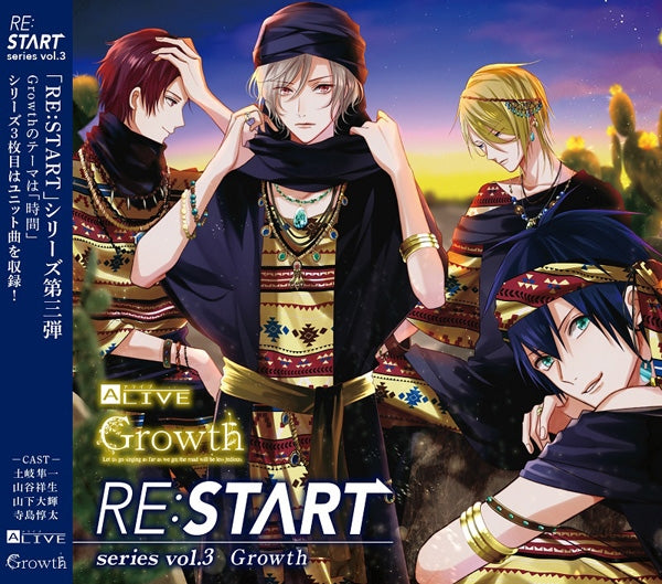 (Character Song) ALIVE Growth RE:START Series 3