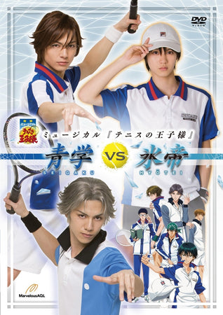 DVD The Prince Of Tennis Musical 2nd Season