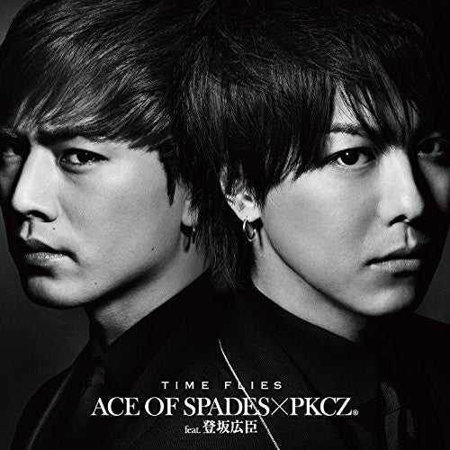 (Maxi Single) ACE OF SPADESxPKCZ feat. Hiroomi Tosaka / Time Flies [CD+DVD] Limited Edition