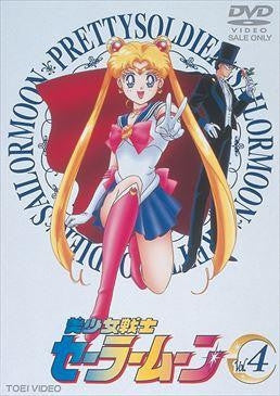 (DVD) Sailor Moon TV Series Vol.4
