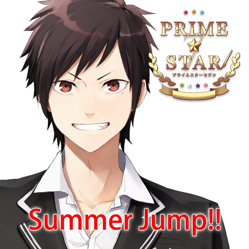 (Character Song) PRIME☆STAR: Summer Jump!! by PRIME☆STAR7